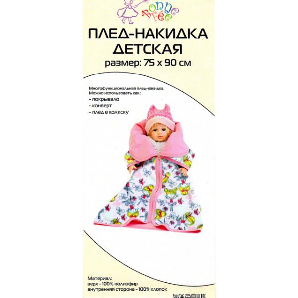 45-101 Плед-накидка на молнии детский