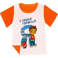 """44-25232 """"Главный в семье"""" футболка для мальчиков, кулирка 92-110"""