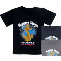 """44-69281 """"Крым"""" футболка для мальчиков, кулирка 116-134"""