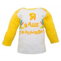 """РАСПРОДАЖА  ЛЕО.  Комплект """"Детские мысли"""" из двух футболок (длинный рукав)"""