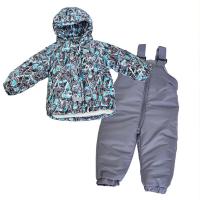РАСПРОДАЖА ЛЕО. Комплект куртка (мех)+ полукомбинезон