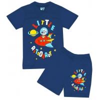 """1421-14 """"Астронавт"""" комплект для мальчиков, 1-4 года"""