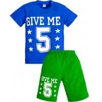 """5821-24 """"Give Me"""" комплект для мальчика, 5-8 лет"""