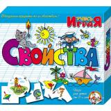 «СВОЙСТВА», настольная игра серии «Учись, играя»