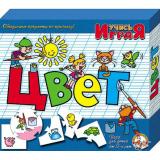 «ЦВЕТ», настольная игра серии «Учись, играя»