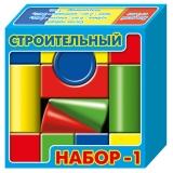 Строительный набор №1 в коробке