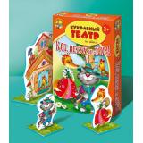 Кукольный театр на столе «КОТ, ПЕТУХ И ЛИСА»