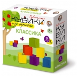 Деревянные кубики  «Классика», 9 штук