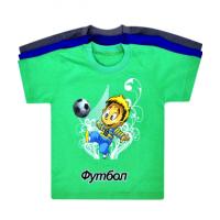"""Футболист"" футболка для мальчиков, кулирка"