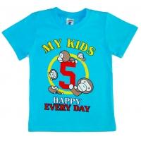 """1401-3 """"My Kids"""" Футболка для мальчиков, 1-4 года"""