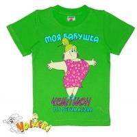 """1402-23 """"Обнимашки!"""" футболка для девочек, 1-4 года"""