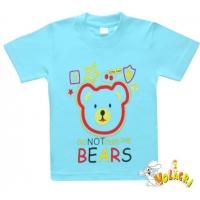 """1401-73 """"Bears"""" Футболка для мальчиков, 1-4 года"""