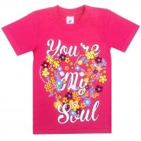 """4802-28 """"You're my Soul"""" футболка для девочек, 4-8 лет"""