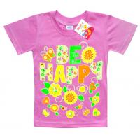 """5902-031 """"Be Happy"""" футболка для девочек, 5-9 лет, лиловый"""