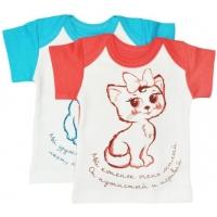 """РАСПРОДАЖА  ЛЕО. """"Милые детишки"""" комплект из двух футболок (короткий рукав)"""