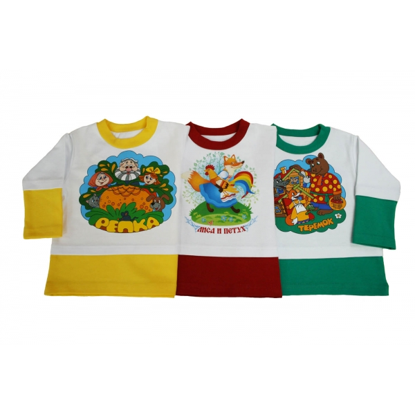 Лео Детская Одежда Интернет Магазин