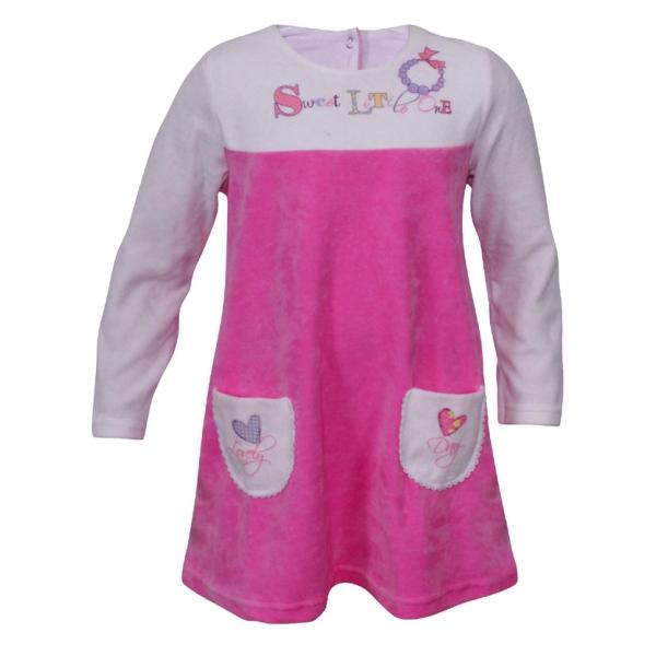 Аленка Одежда Для Детей