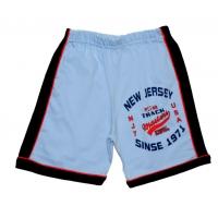 """5841-03 """"Masters"""" шорты с лампасами для мальчиков, 5-8 года"""