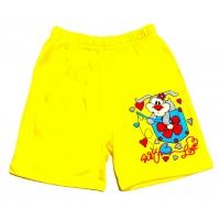 "5842-1 ""With Love"" шорты для девочек, 5-8 лет, жёлтые"