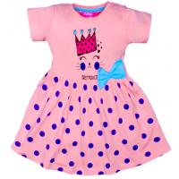 """11-37809 """"Princess"""" Платье с бантиком, 3-7 лет, розовый"""