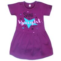 "11-69808 ""Bright"" Платье, 6-9 лет, винный"